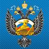 Министерство спорта, туризма РФ