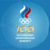 Олимпийский комитет РФ