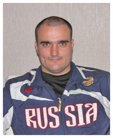 Павлов Виталий Васильевич