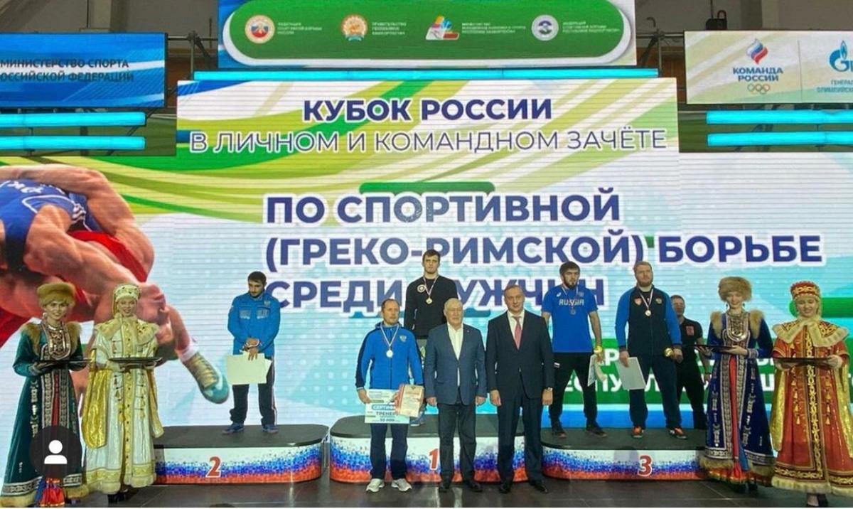 Кубок России по греко-римской борьбе